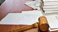 Как восстановить срок на подачу апелляционной жалобы