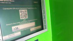 Как перевести деньги в Приватбанк