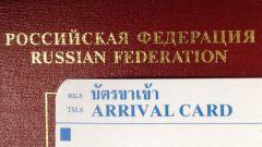 Как заполнить декларацию в Таиланд