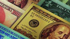 Как устанавливается курс валюты