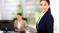 Как оформить приказ о назначении директором