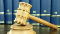 Как подать исковое заявление мировому судье