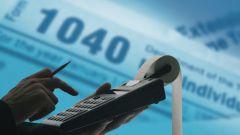 Куда перечисляются налоги