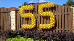 Как сделать цифры из шаров