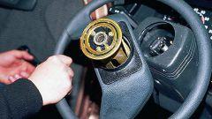 Как снять рулевую колонку