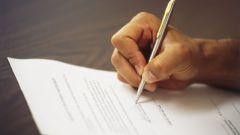 Как зарегистрировать право собственности на нежилое помещение