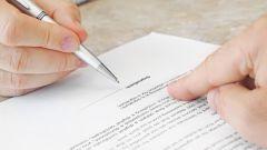 Как оформить изменения  в учредительных документах