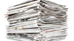 Как подать объявление в газету Екатеринбурга