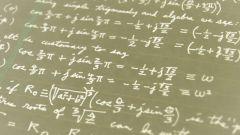 Как находить область определения и значения