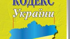 Как подать на алименты в Украине в 2017 году