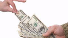 Как через банк перевести деньги