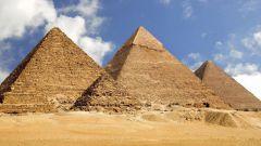 Как найти сторону основания пирамиды
