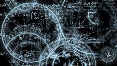 Как составить уравнение эллипса