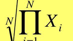 Как найти среднее геометрическое чисел