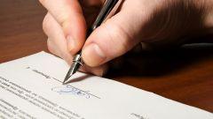 Как составить договор с рестораном на банкетное обслуживание