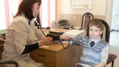 What is normal blood pressure for children