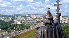 Где находится Белгород