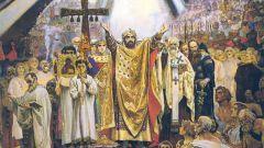 Кто крестил Русь?