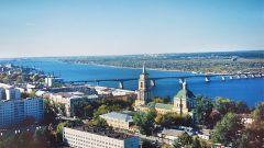 Где находится Пермь