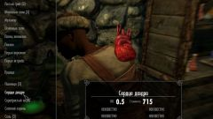 Where to get Daedra heart in skyrim