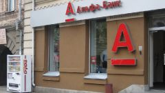 The banks with which Alfa-Bank United ATM