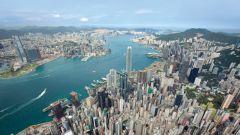 Где находится Гонконг