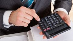 How to calculate arrears in the FSS