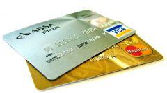 Какие банки в России высылают дебетовую карту почтой