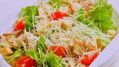 """Приготовление салата """"Цезарь"""""""