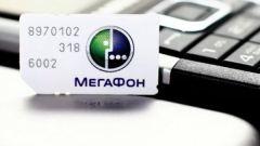 Как отправить смс на Мегафон бесплатно онлайн