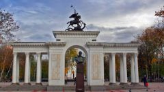 How to reach Krasnodar Territory