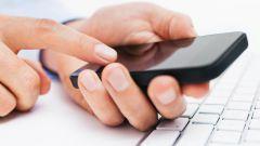 Как бесплатно найти мобильный номер по фамилии