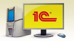 Как создать новую информационную базу в программе 1С:Бухгалтерия
