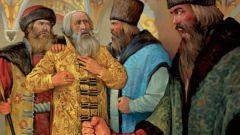 Какие придворные чины существовали на Руси