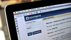 ВКонтакте: как удалиться из социальной сети без возможности восстановления