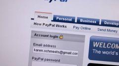 Как пользоваться paypal