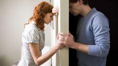 Как помириться с любимым