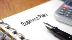 Что такое бизнес-планирование