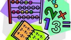 Математика в начальной школе