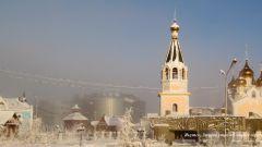 Как добраться в Якутск