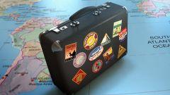 Как путешествовать