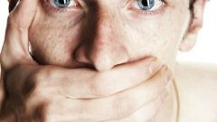 О чем молчит мужчина?