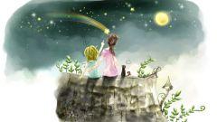 Как заставить мечты сбываться