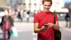 How to find location by phone number Megaphone