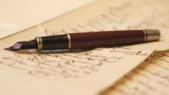 Гарантийное письмо: общие правила составления