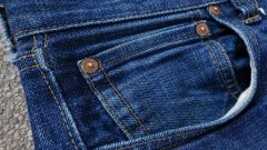Why you need a small pocket on the jeans