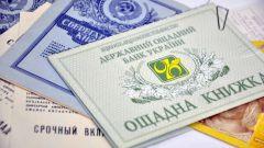 В каком банке Украины можно открыть рублёвый счет