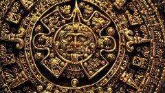 Где жили майя