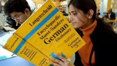 Сколько вариантов немецкого языка есть в Германии