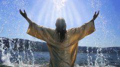 Что следует делать в Крещение